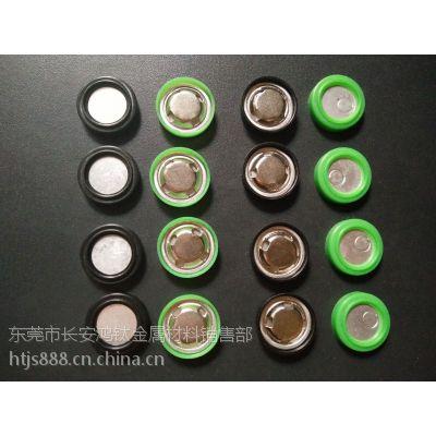 大量供应18650旬电池可点焊负极大底片电池保护底片盖帽批发
