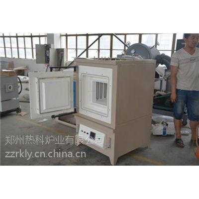 热科炉业(在线咨询),管式炉,1600 管式炉电话