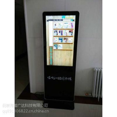 数字阅读 电子阅读 二维码借阅 电子期刊阅览室