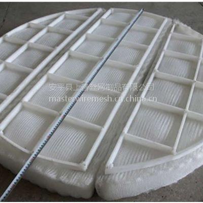脱硫废气怎么消除水蒸气 PP丝网除沫器耐腐蚀 安平上善定做