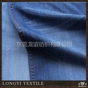 供应100%纯棉  色织水洗牛仔布面料 DIY夏季用薄牛仔布面料中裙子面料
