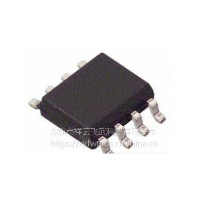 台湾永源微AP1072 40v降压DC-DC降压芯片40v转5v/2.4A方案,低功耗,