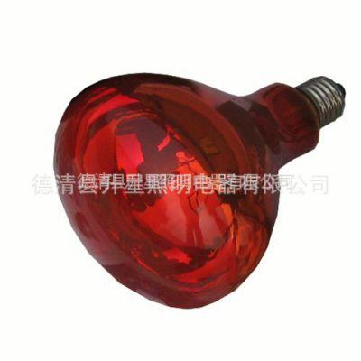 大量供应美容灯泡 大红色红外线汽车美容理发美容灯泡