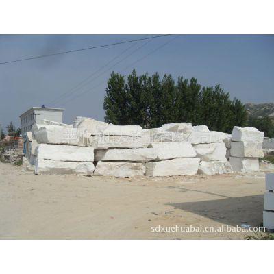 供应黄山理石板厂开采、加工、销售雪花白大理石
