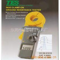 供应接地电阻测试仪 PROVA5635