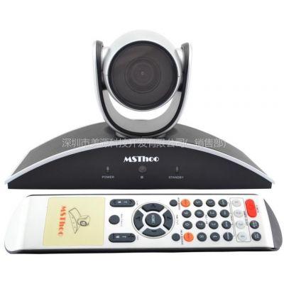 供应视频会议摄像机总代理/自动变焦会议摄像机/全向麦克