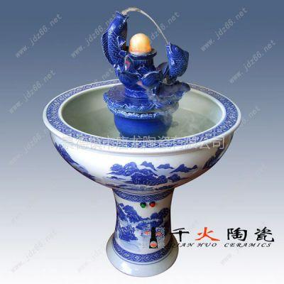 供应景德镇陶瓷喷泉,园林装饰品,陶瓷喷泉厂家