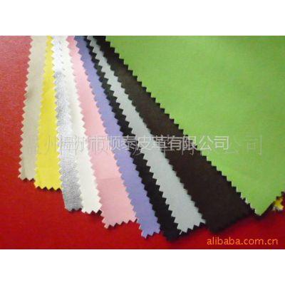 供应皮革厂家直销合成革|经典型沙发革|座椅革|人造革|打孔