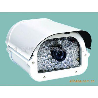 供应红外监控摄像头HS-M821A