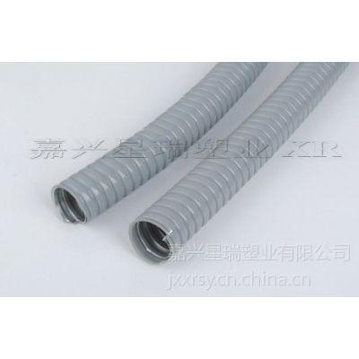 供应阻燃金属包塑软管,阻燃金属软管,金属包塑软管