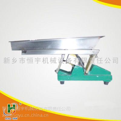 供应高效电磁给料机 振动给料机(GVZ3)