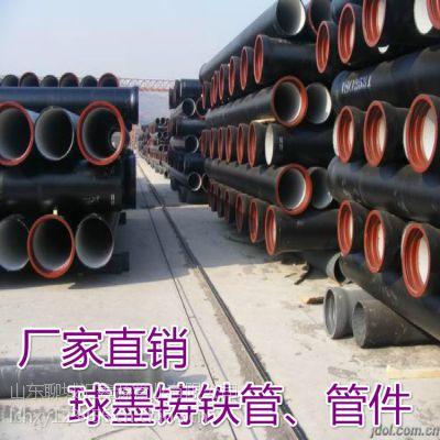 鹤壁球墨铸铁管铸造厂