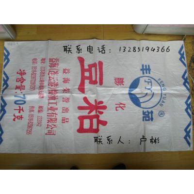供应出售二手吨袋 编织袋 牛皮纸袋