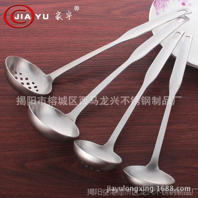 高档不锈钢汤勺漏勺组合 火锅汤壳套装 6、7公分火锅勺加厚