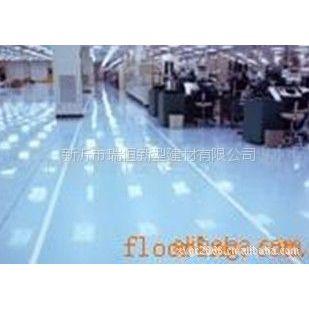 【质量保证 来电订购】供应多种高质量的环氧树脂地坪材料