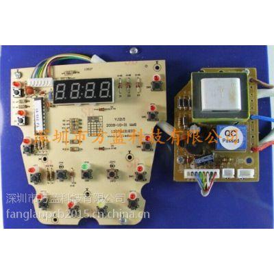 移印机PCB电路板线路板设计抄板改板开发