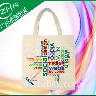 【卓然包装】创意彩色热转印环保外贸烫画文艺全棉帆布礼品袋 来图定制