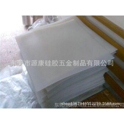 供应白色硅胶片 耐高温硅胶板 橡胶防震垫片