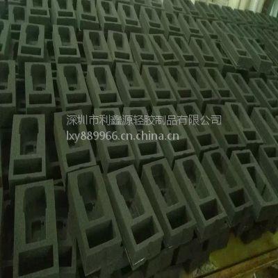 利鑫源供应环保高密度EVA泡棉 高粘双面胶 电池EVA泡棉垫