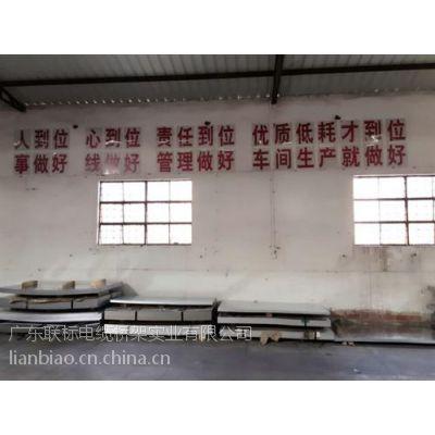 广东镀锌线槽厂家批发_广东镀锌线槽厂家_联标线槽工程