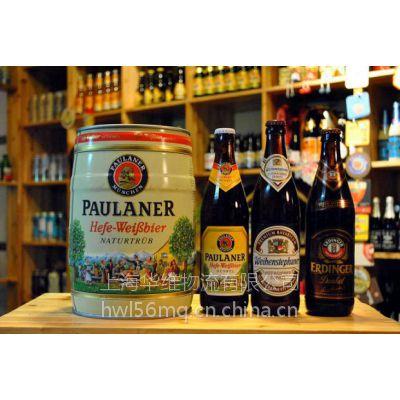 提供进口荷兰啤酒报关清关服务上海国际贸易公司