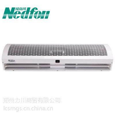 郑州绿岛风离心式风幕机FM-1510L-8-G1全金属机身防火性能高耐用超低位价格品牌型号齐全低噪音