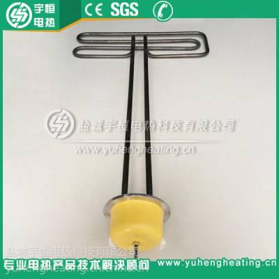 【宇恒工厂】可拆卸式法兰加热管 干烧不锈钢加热管 烘箱电热管