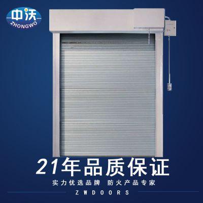 中沃正规厂家直销甲级钢质卷帘门电动支持定制专业生产各种材质防火门