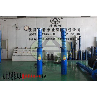 津奥特耐高温热水潜水泵 热水井抽水用潜水泵 ATQJR耐磨温泉专用泵