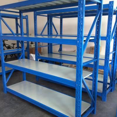 供应铝合金促销台糖果柜食品盒清远仓库货架海南货架惠州货架