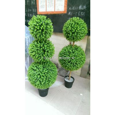 厂家直销仿真盆栽 米兰草球树 植物盆景 仿真小树 塑料造型树
