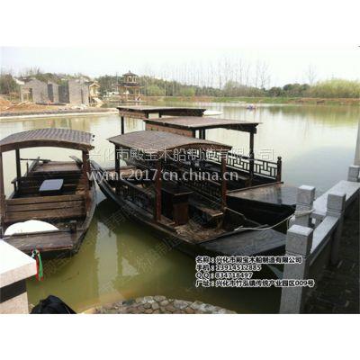 殿宝木船供应出售仿古观光船 周庄旅游船 摇橹船 古镇旅游服务船
