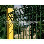 供应护栏网隔离栅加工定做 安平县祥云金属丝网制品厂
