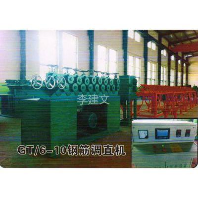 供应轧钢机,轧钢设备,冷轧机,铸轧机,铝箔轧机,铝板轧机,铝铸轧机械