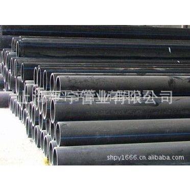 【厂家供应】供应各种HDPE给水管【欢迎采购】