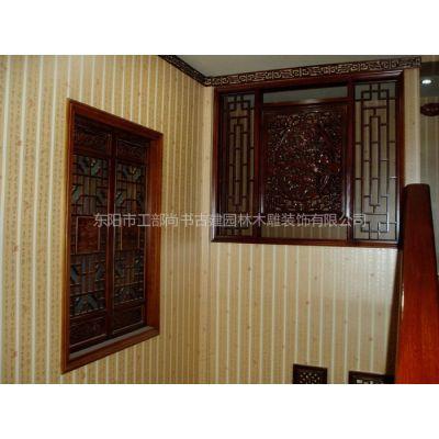 木雕工艺品 墙壁挂件 中式茶楼别墅装修配置 东阳木雕