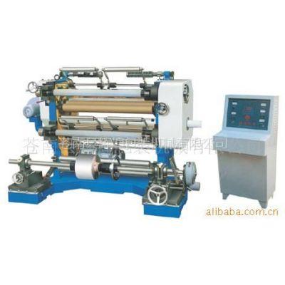 供应型微机控制自动分切机 自动分切机 涂布机
