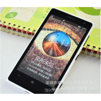 诺基亚Lumia 1020原厂原装手感手机模型 展示模具 白色彩屏
