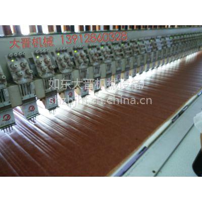 绗缝机 电脑绗缝机大晋,质量保证、价格实惠 详询:13912860328