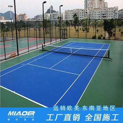 上海pvc塑胶地坪|塑胶地坪修建