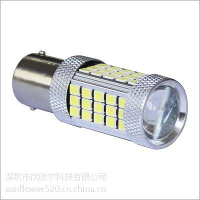 厂家直销 1156 带透镜 63灯 2835 汽车LED倒车灯转向灯刹车灯尾灯