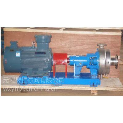 XLB 含颗粒泵|不锈钢浓浆泵|浆料泵|涂料泵-无锡昱恒输送含有颗粒物料泵