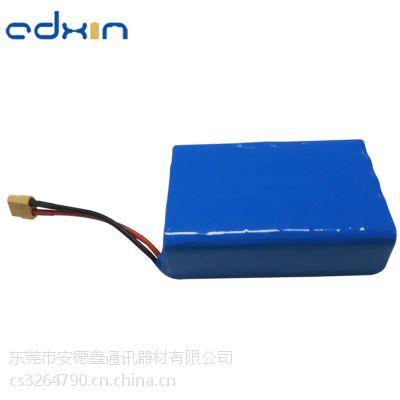 便携器械储能电池 14.8V9300mAh 便携心跳监护机蓄电锂电池组