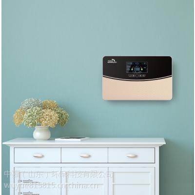 中嘉智能壁挂式新风系统100A,家用空气净化设备