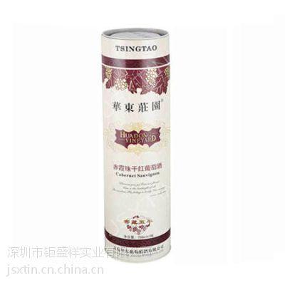 红酒铁罐 葡萄酒马口铁盒 红酒包装盒