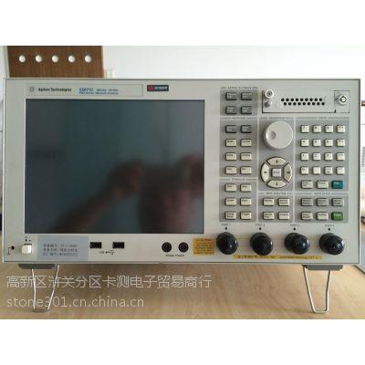 南京E5071C租赁=杭州E5071C维修=带TDR四端口8.5GHZ网分仪