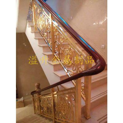 会所定制铝艺楼梯装饰 铝板雕花楼梯防护栏溢升一站式购齐