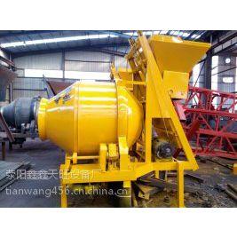 河南天旺提供350B型混凝土搅拌机详细参数