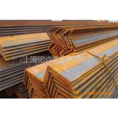 【大量供应】现货供应优质非标角钢,热镀锌角钢【质优价廉】