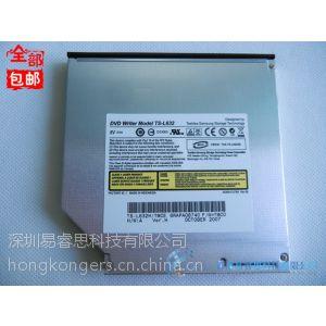 供应华硕/ASUS A8J Z99S Z99L X81S F8S笔记本内置DVD刻录光驱TS-L632